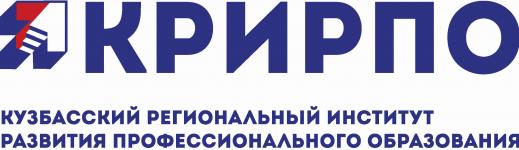 Система дистанционного обучения ГБУ ДПО «КРИРПО»